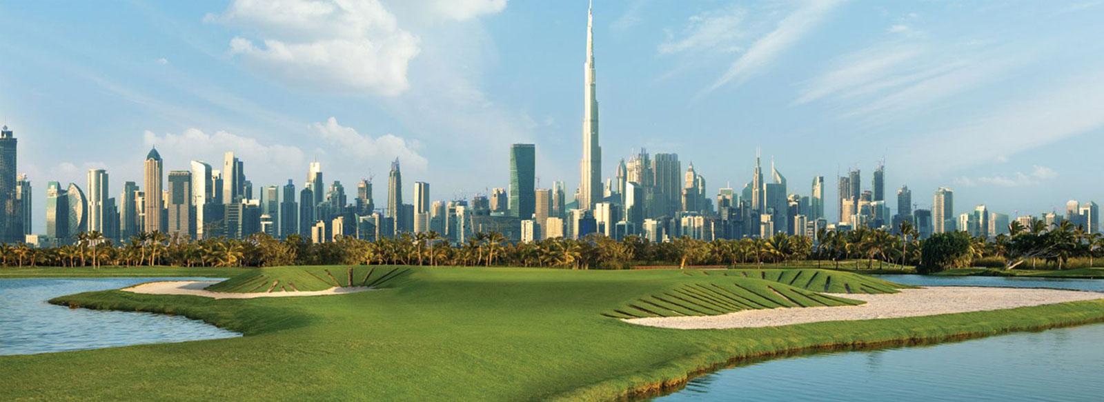 Upcoming Development by Emaar Properties