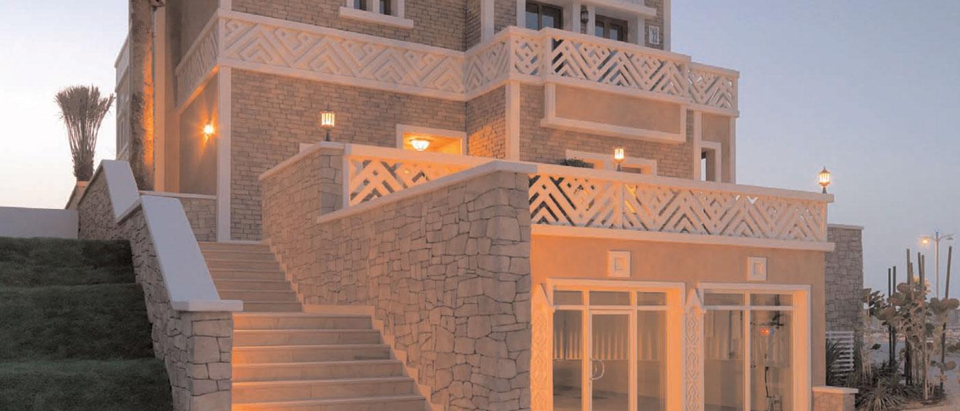 Balqis Residence at Palm Jumeirah - IFA Hotels & Resorts