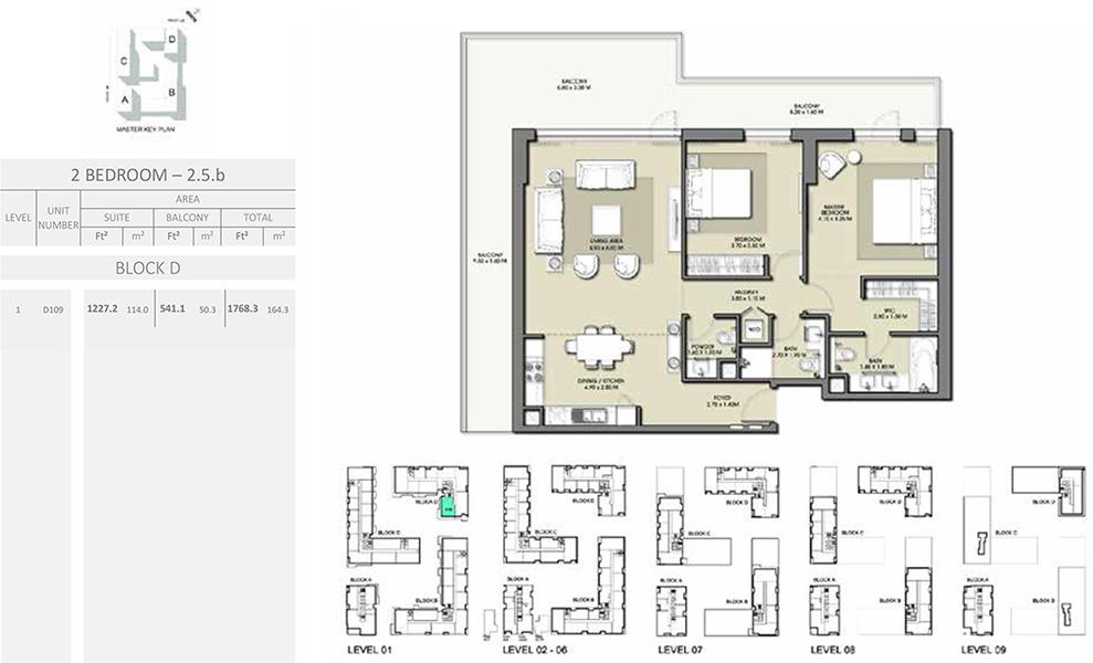 2 Bedroom - Size 1768.3 sq ft