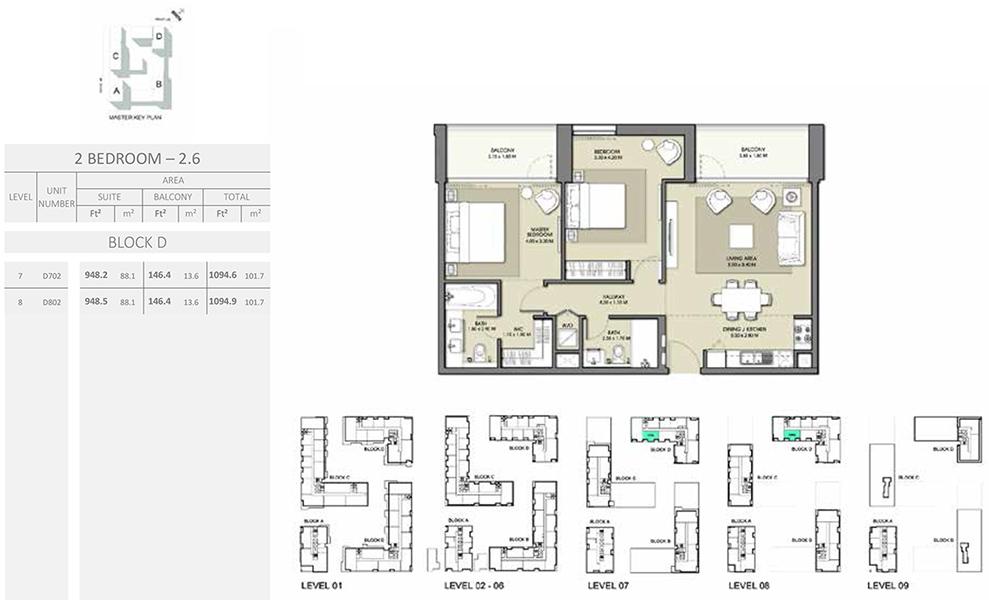 2 Bedroom - Size 1094.9 sq ft