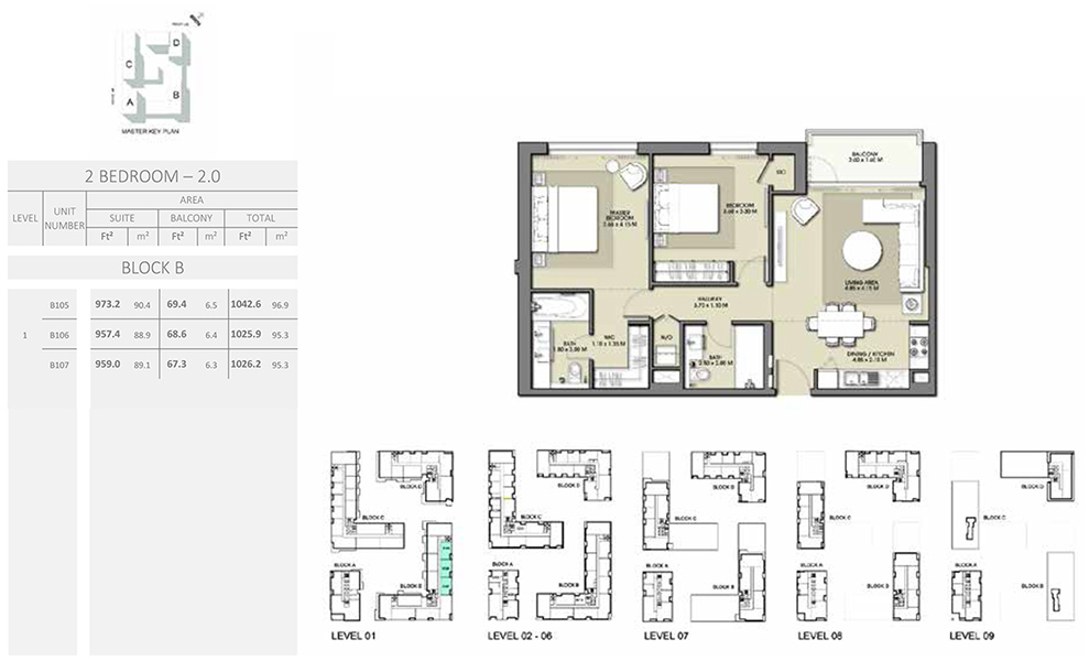 2 Bedroom - Size 1042.6 sq ft