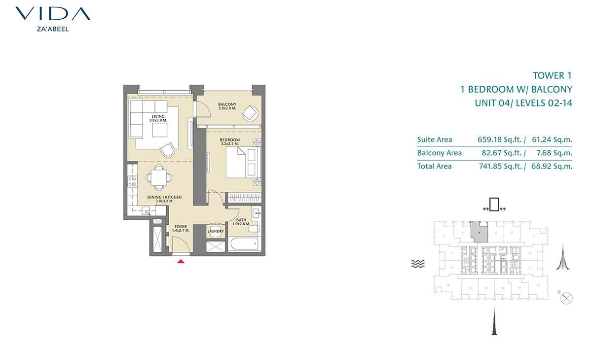 1 Bedroom Balcony Unit 04 Level 2-14 Size 741.85 Sq.ft