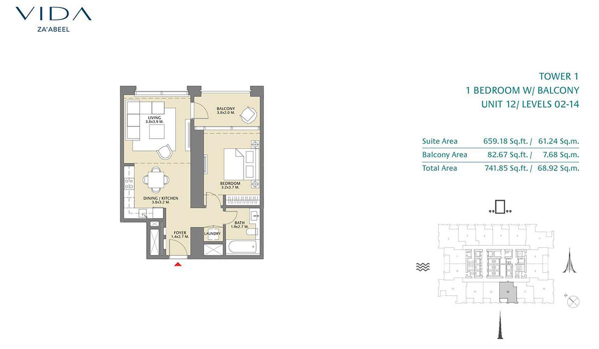 1 Bedroom Balcony Unit 12 Level 2-14 Size 741.85 sq.ft