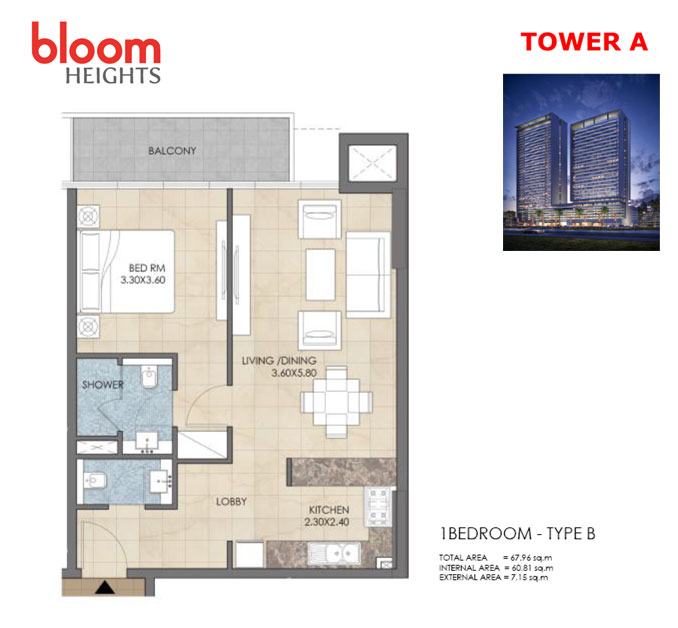 Tower-A 1 Bedroom Type-B