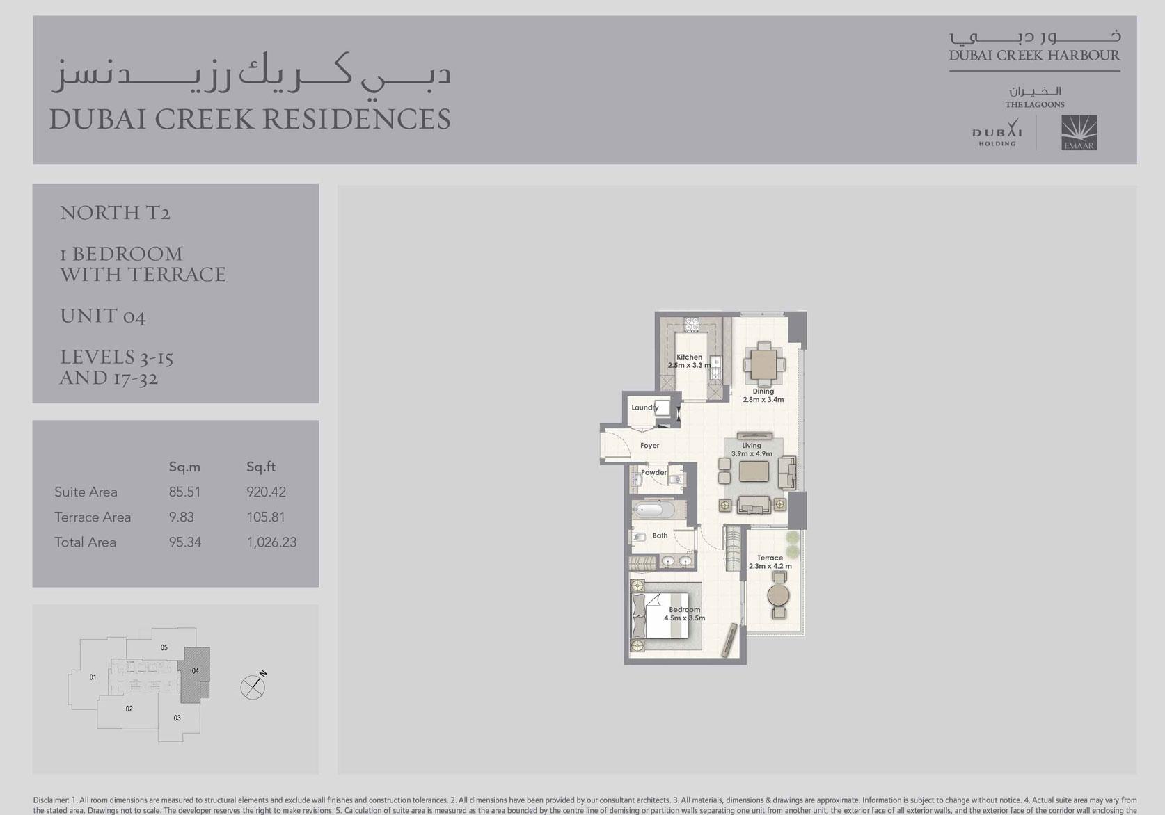 1 Bedroom with Terrace