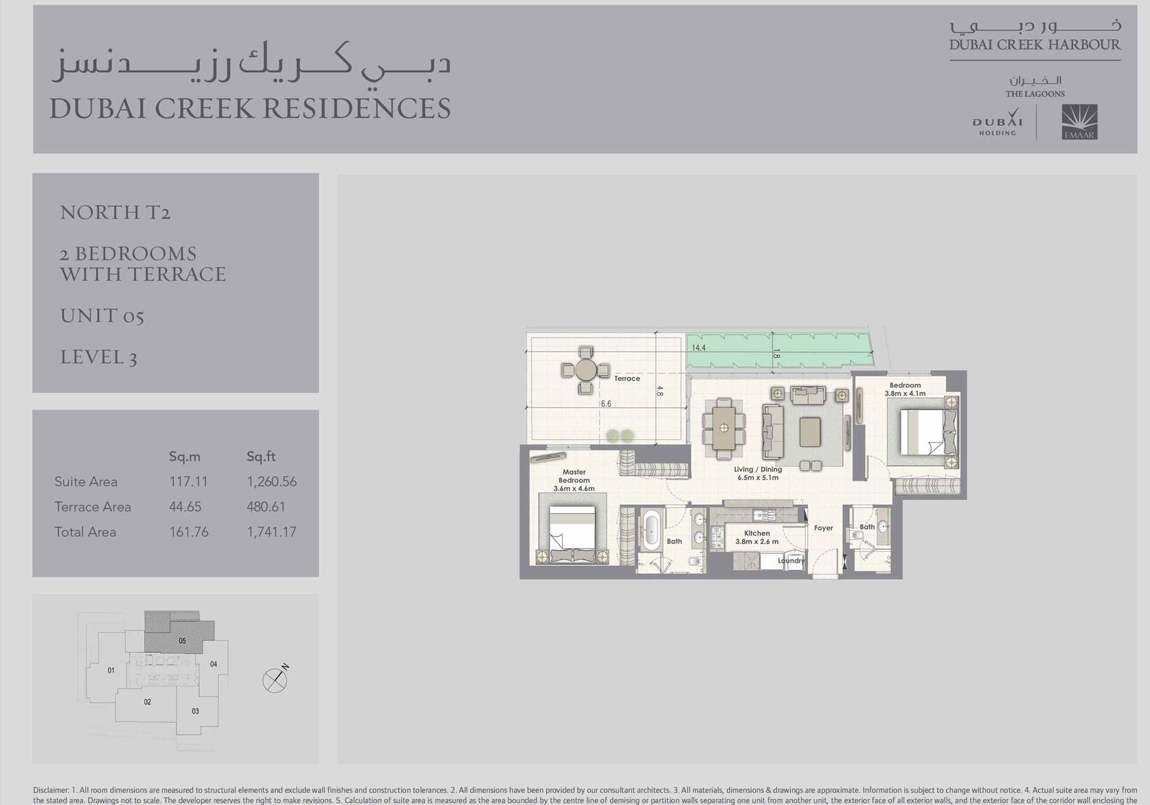 2 Bedroom with Terrace