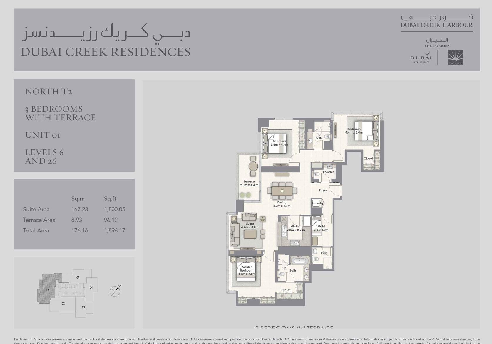 3 Bedroom with Terrace