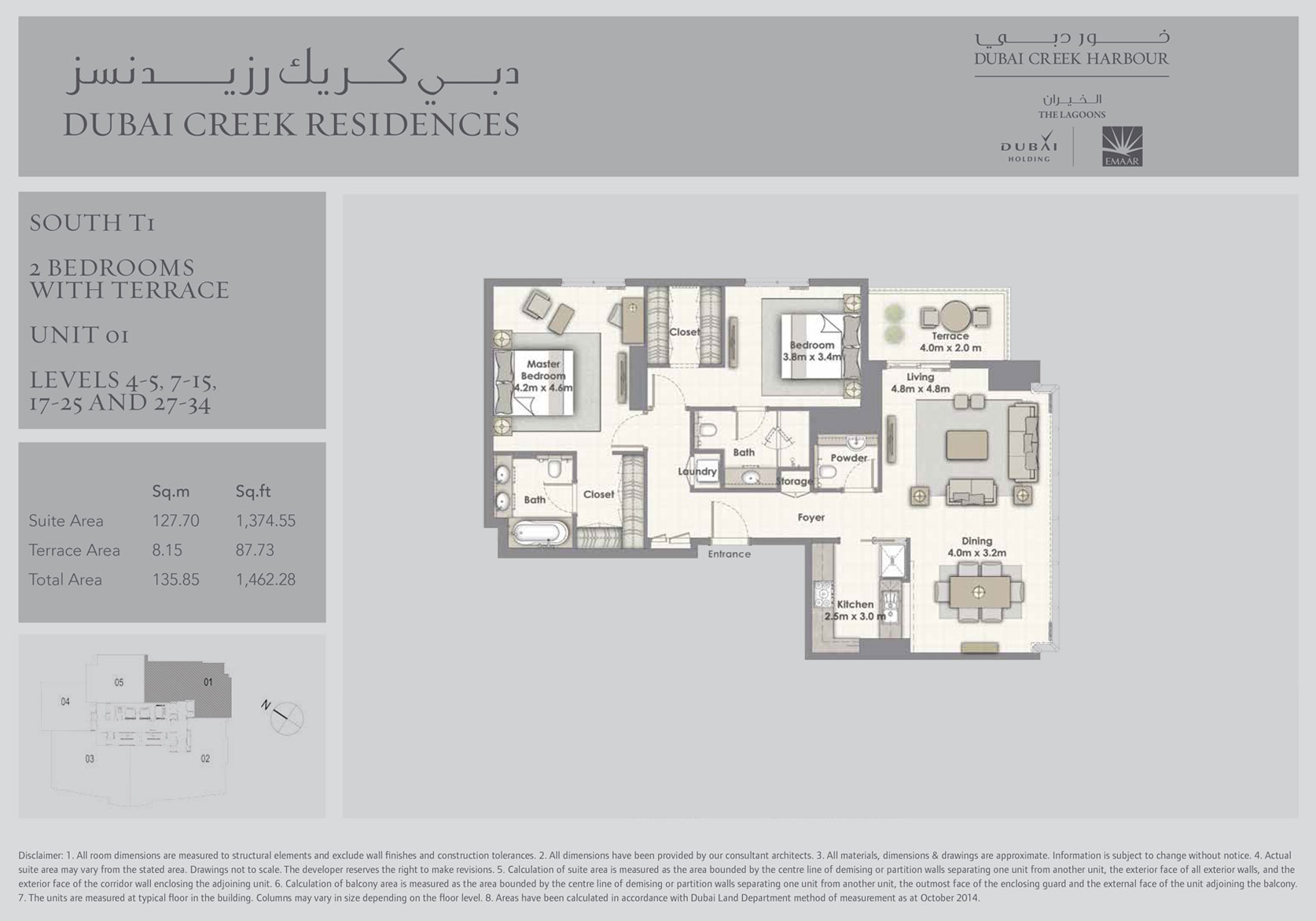 2 Bedrooms With Rerrace