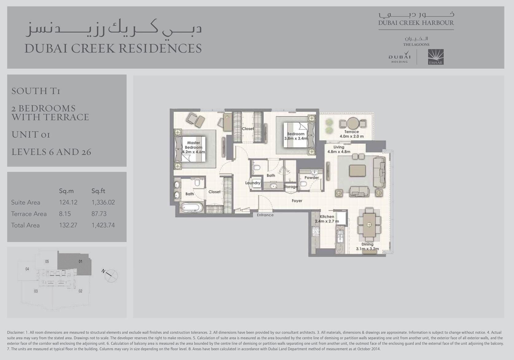 2 Bedroom With Rerrace