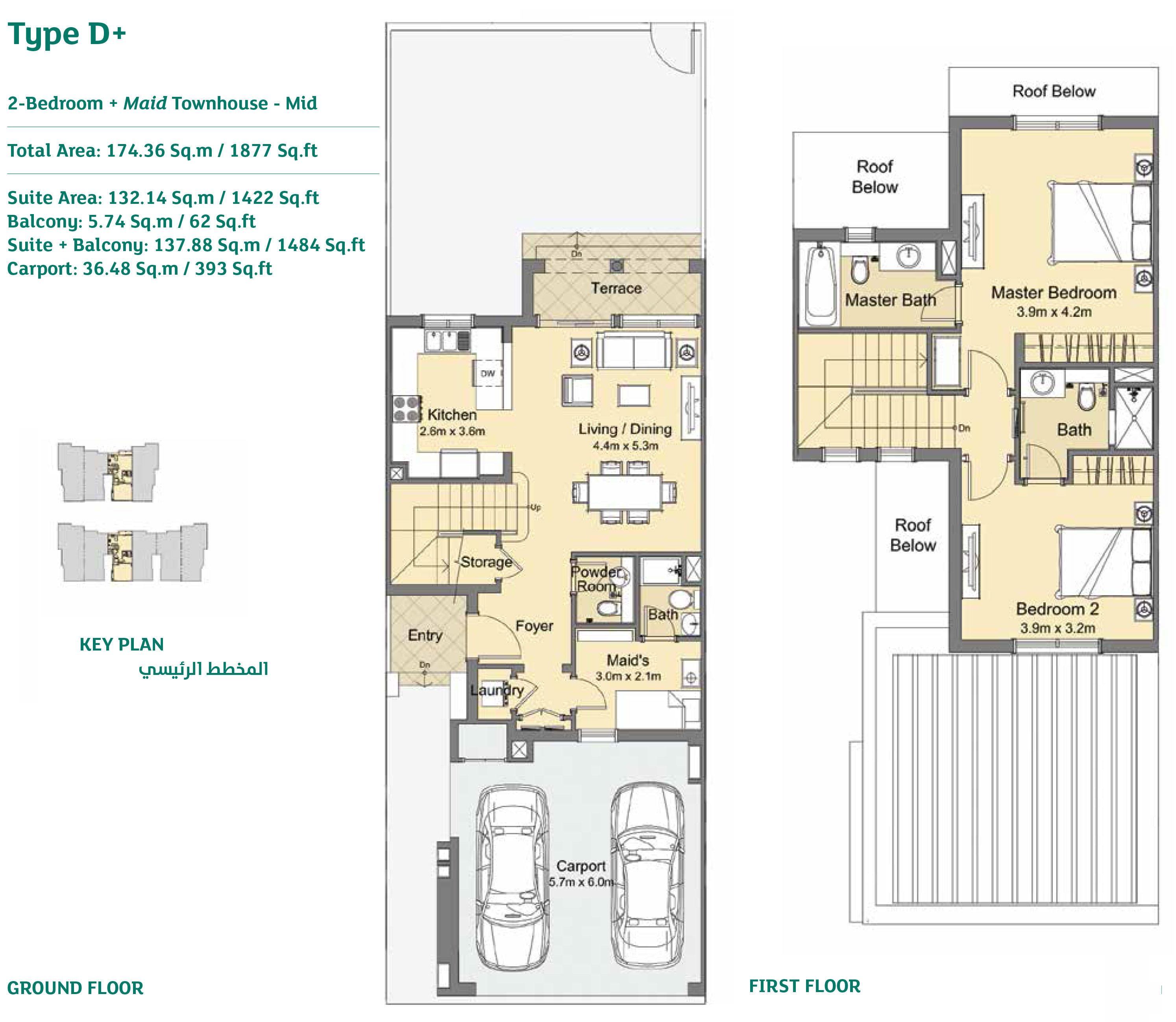 Ty-D-2BED-Maid-1877-sqft