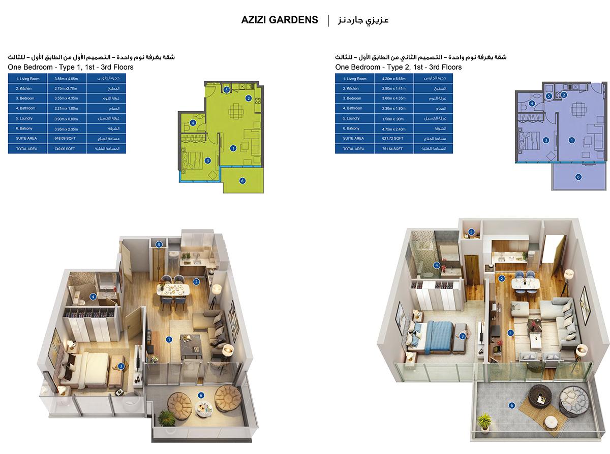 1-Bedroom-Type 1-2, 1-3-Floors