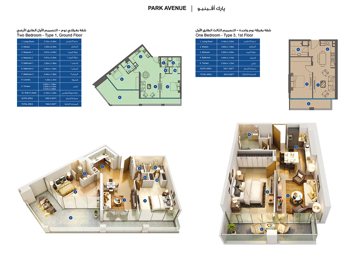 1 Bedroom Type 3, 1st Floor Size 623.8 sq.ft