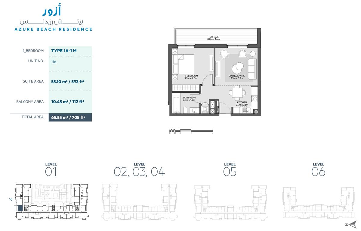 1bedroom-T-1A-1M-U116