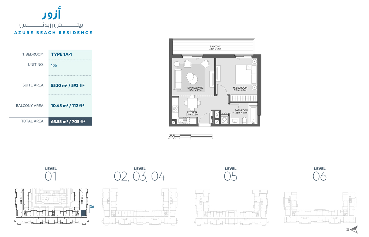 1bedroom-T-1A-1-U106