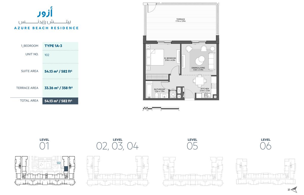 1bedroom-T-1A-3-U102