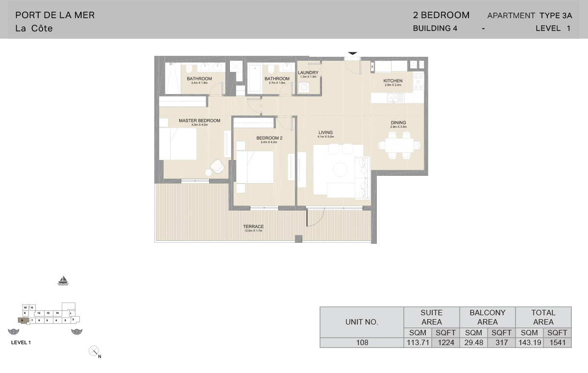 2 Bedroom Building 4, Type 3A, Level 1, Size 1541 sq.ft.