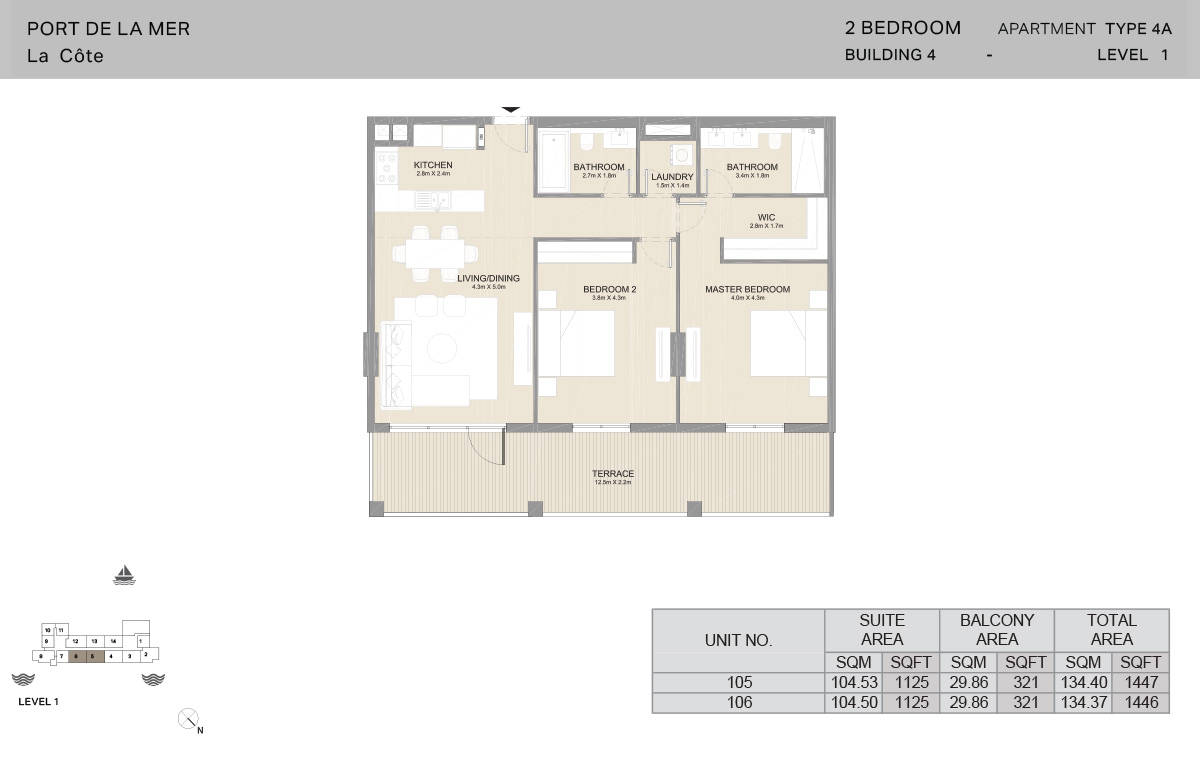 2 Bedroom Building 4, Type 4A, Level 1, Size 1447 sq.ft.