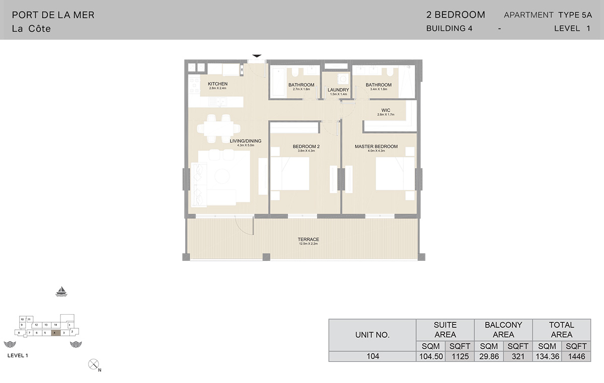 2 Bedroom Building 4, Type 5A, Level 1, Size 1446 sq.ft.