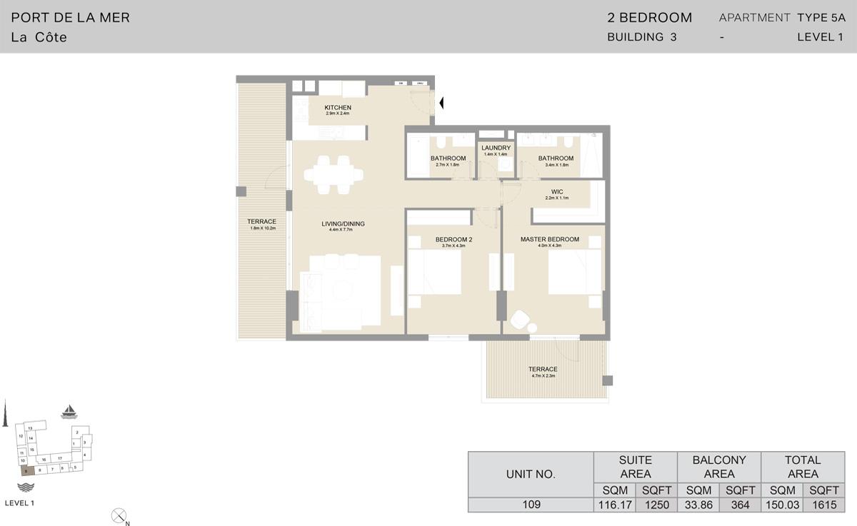2 Bedroom Building 3 Level 1, Size 1615-sqft