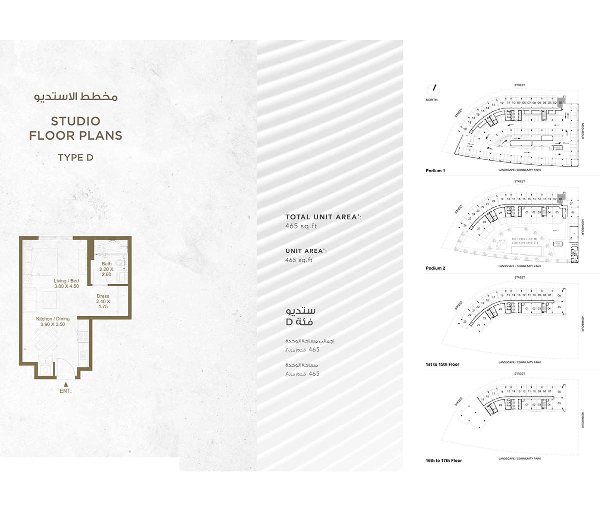 Studio  Type D  Size 465-sqft