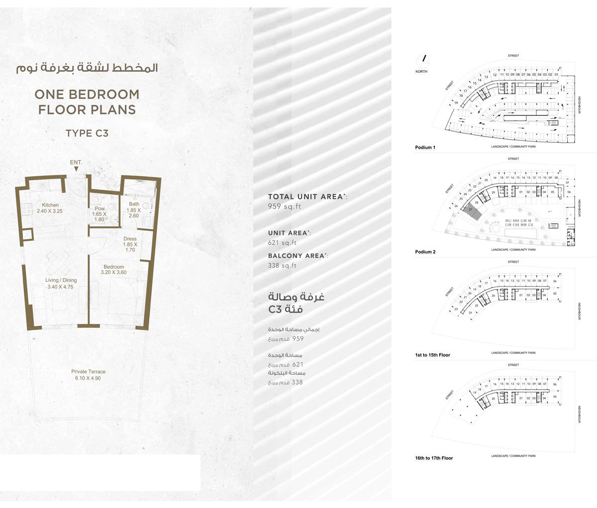 1 Bedroom Type C3, Size 959 sq.ft