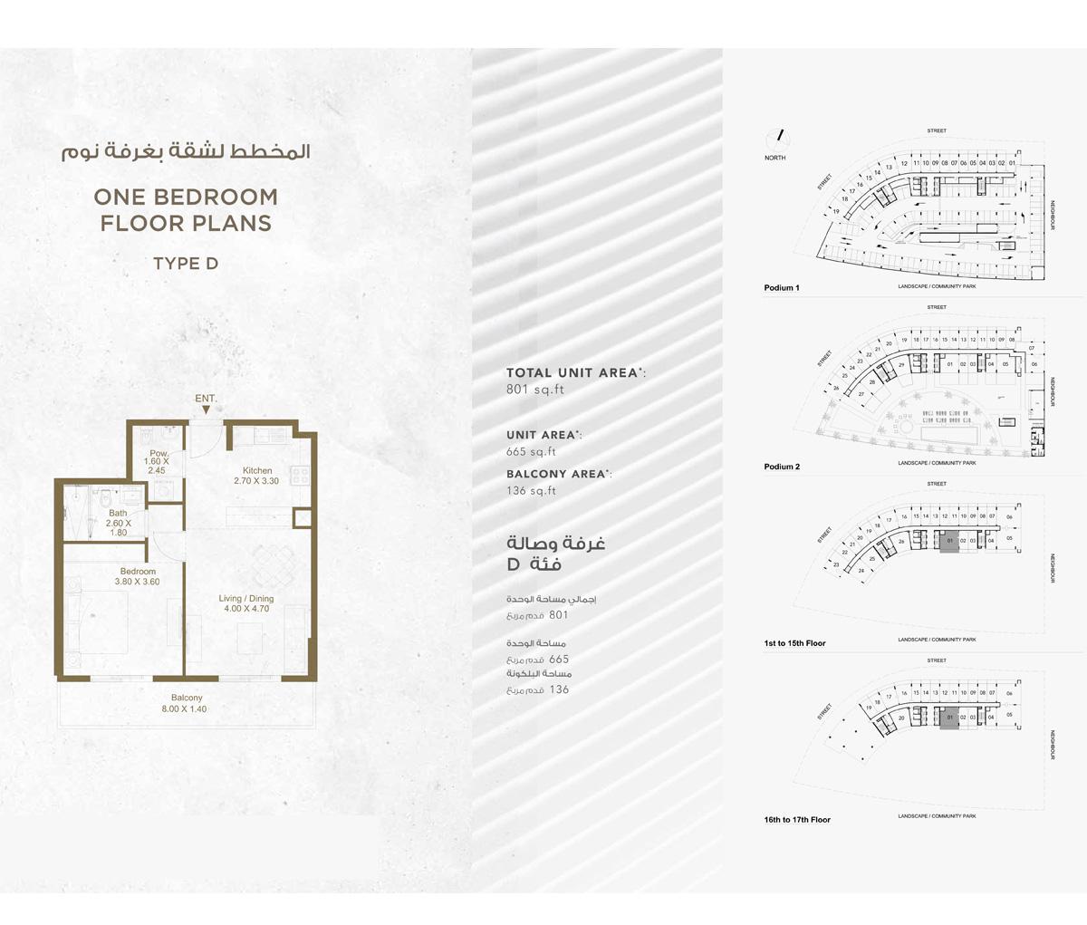 1 Bedroom Type D, Size 801 sq.ft