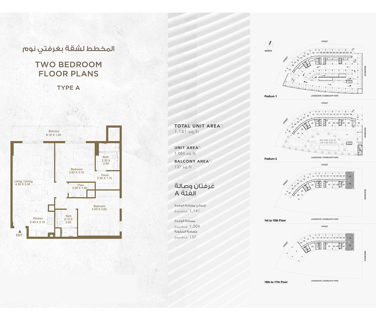 2 Bedroom Type A, Size 1141 sq.ft
