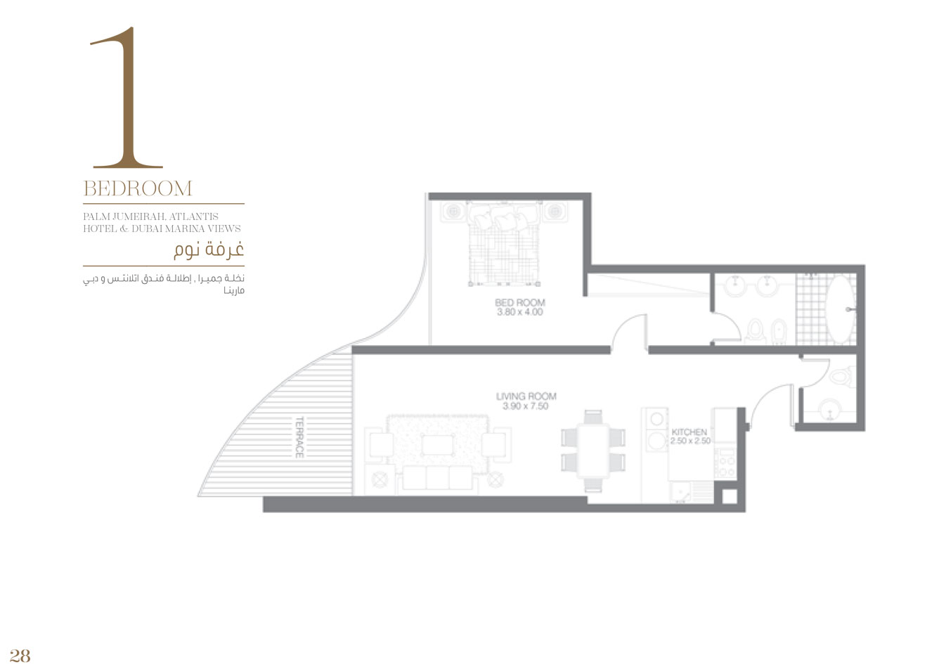 Azizi Royal Bay Residence - Floor Plan