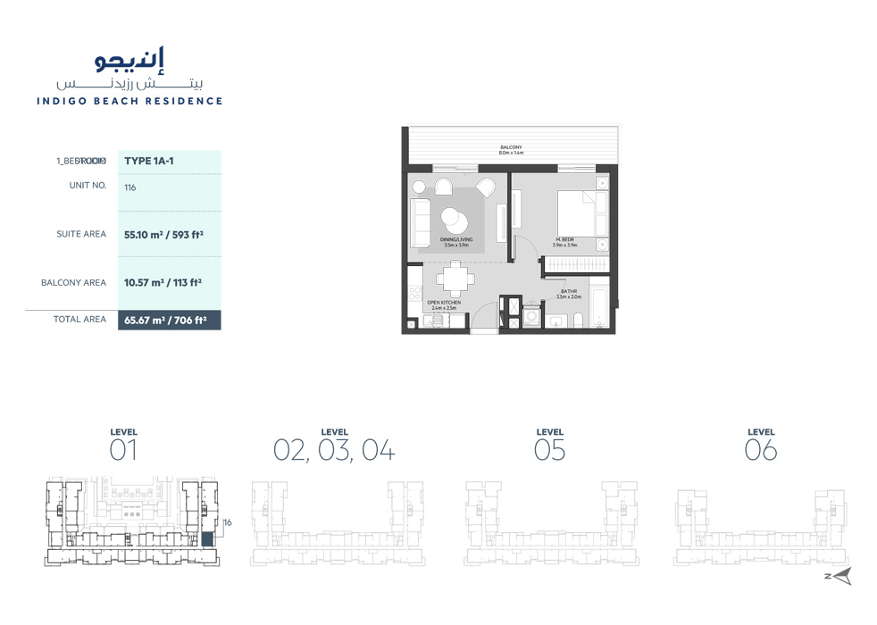 1 Bedroom Type 1A-1, Size 706 Sq Ft