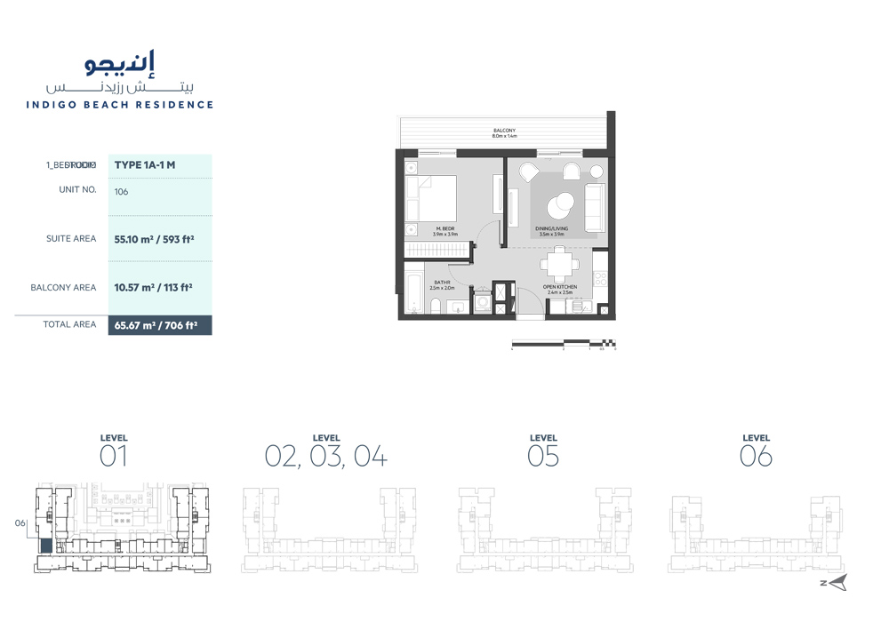 1 Bedroom Type 1A-1M, Size 706 Sq Ft