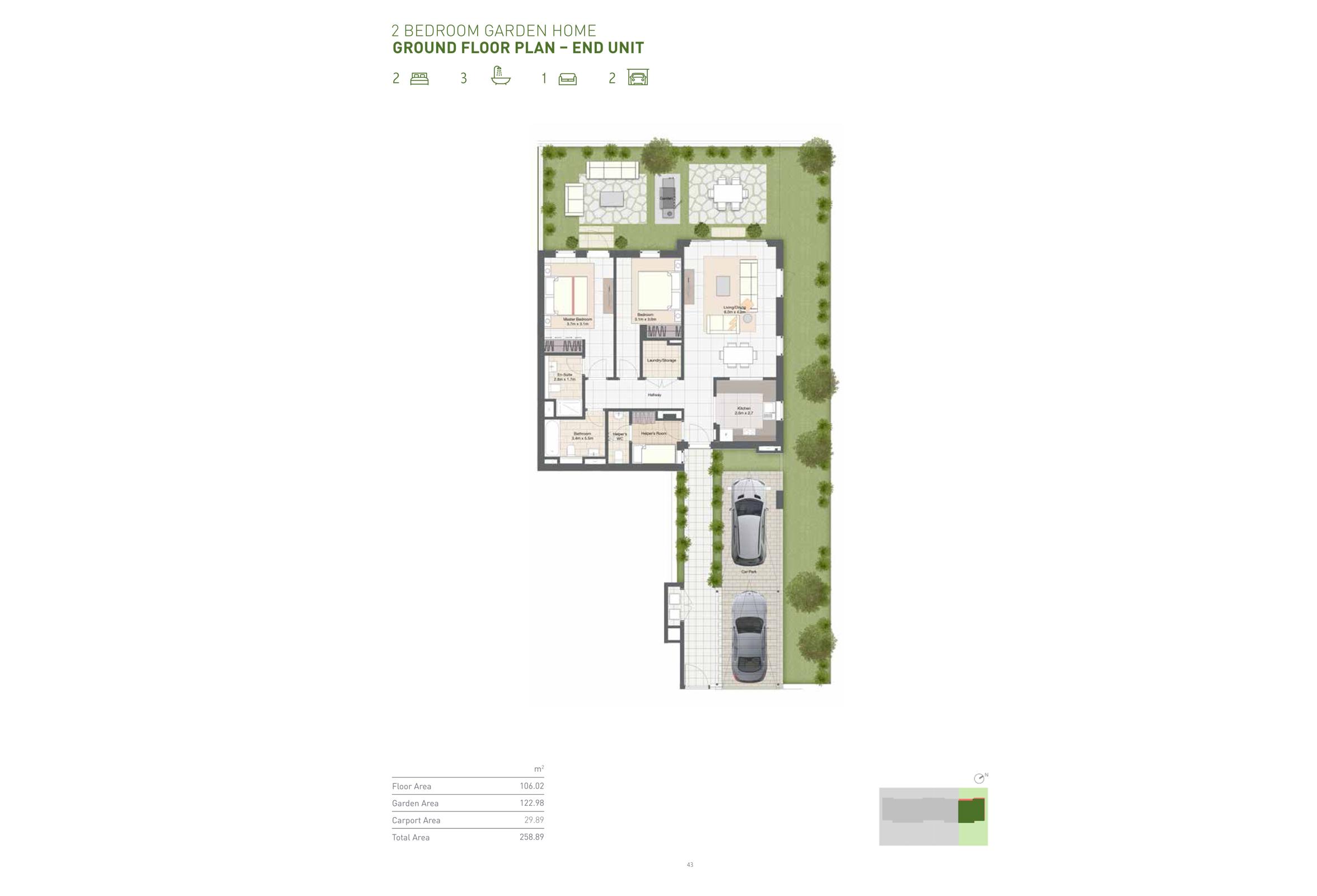 2 Bedroom Garden Home - Ground Floor - End Unit Size 258 Sqm