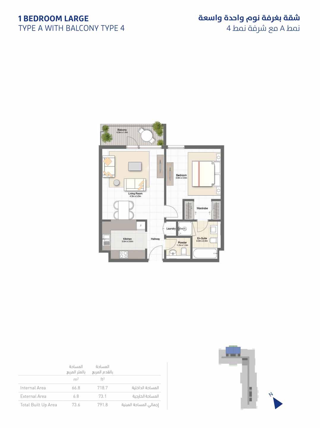 1 bedroom-Large-type-A-balcony-type-4-791
