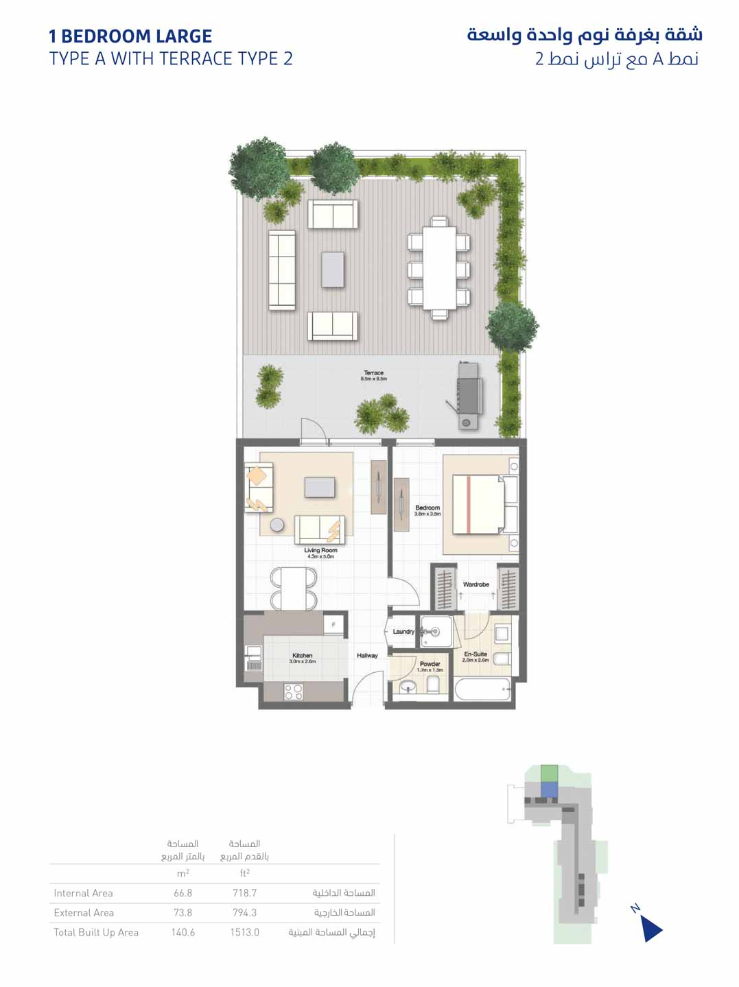1 bedroom-Large-type-A-terrace-type-2-1513