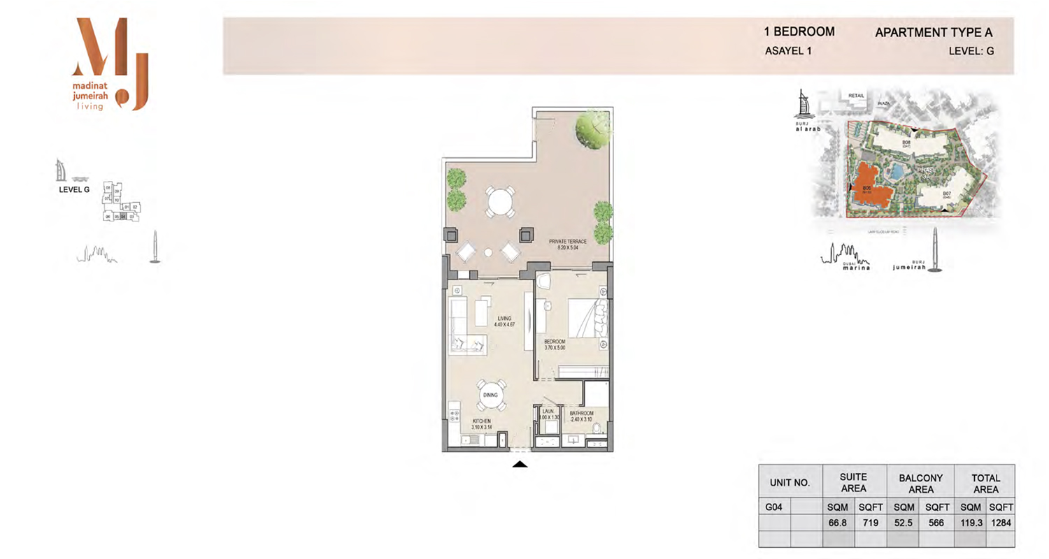 1 Bedroom Type A, Level G, Size 1284 Sq Ft