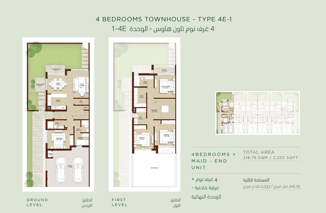 4 Bedroom Townhouses Type 3 M 1 Size 1947 sq.ft