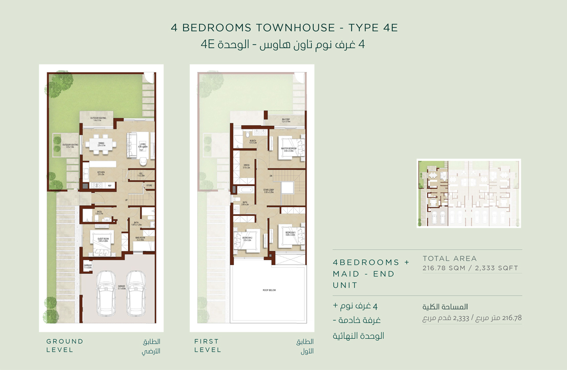 4 Bedroom Townhouses Type 4 E Size 2333 sq.ft