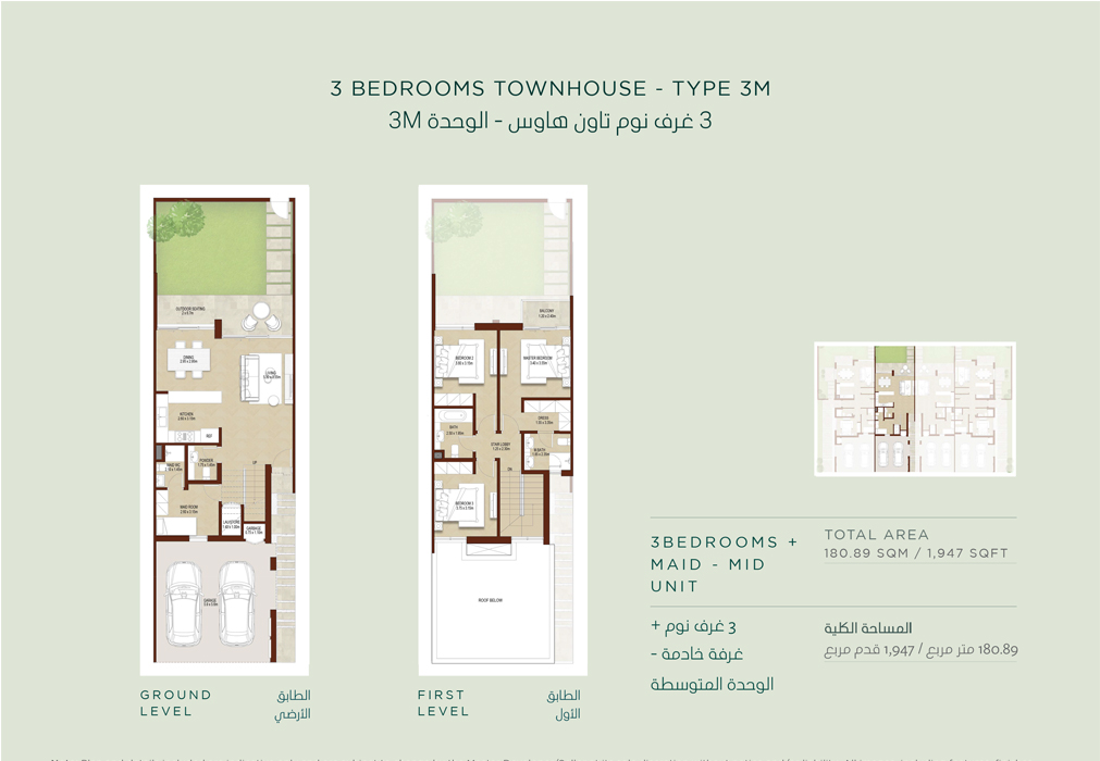 3 Bedroom Townhouses, Size 1947 Sq Ft