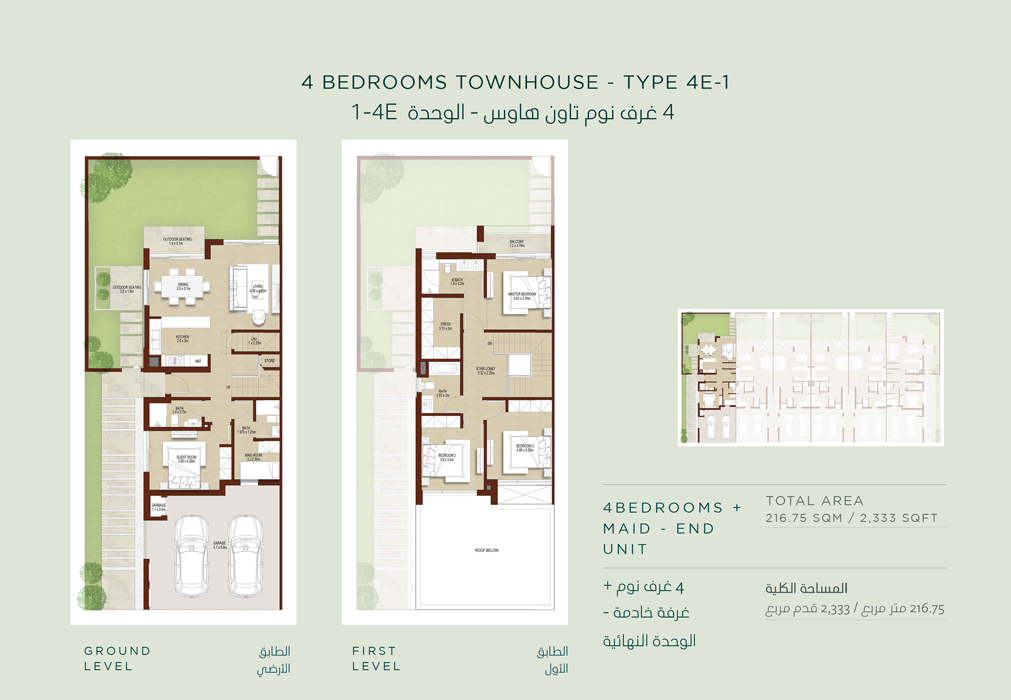 4 Bedroom Townhouses Type 4E-1 , Size 2333 Sq Ft