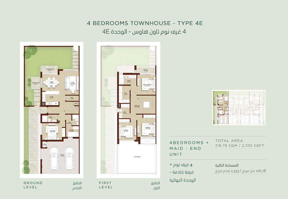 4 Bedroom Townhouses, Size 2333 Sq Ft