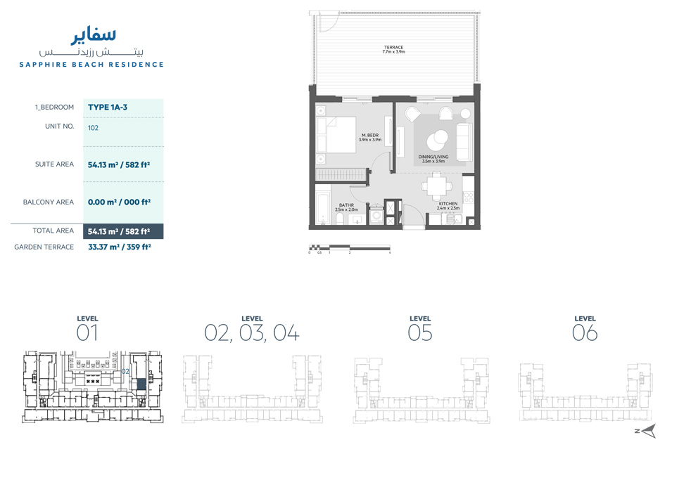 1 Bedroom Type 1A-3, Size 582 Sq Ft