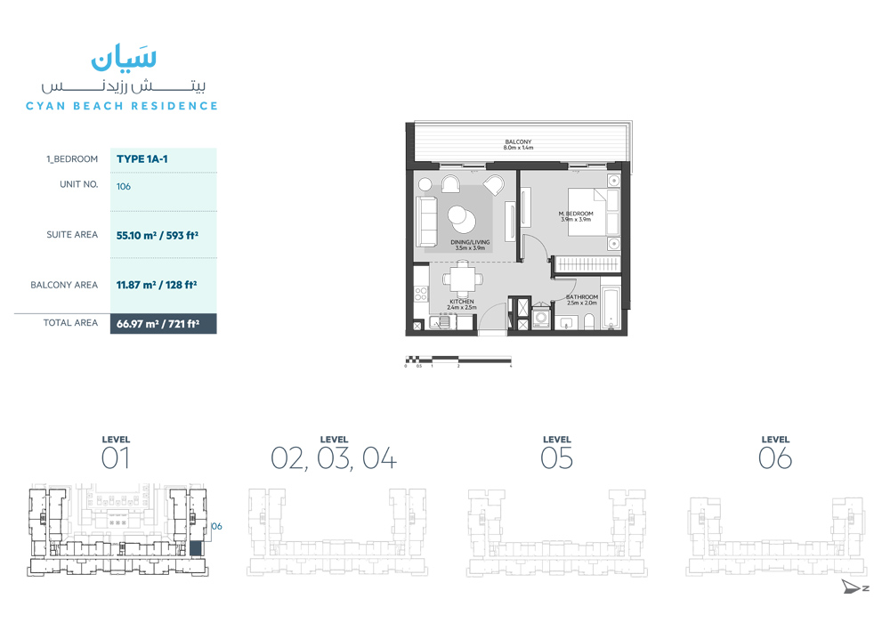 1 Bedroom Type 1A-1, Size 721 Sq Ft