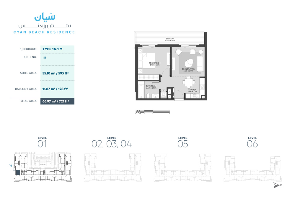 1 Bedroom Type 1A-1M, Size 721 Sq Ft