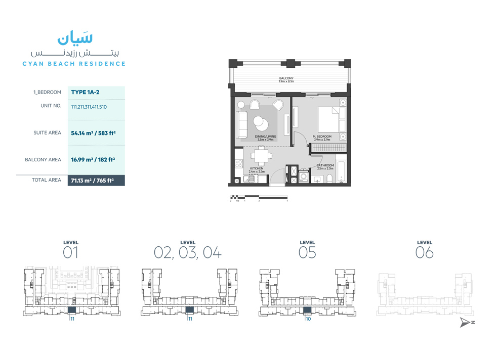 1 Bedroom Type 1A-2, Size 765 Sq Ft