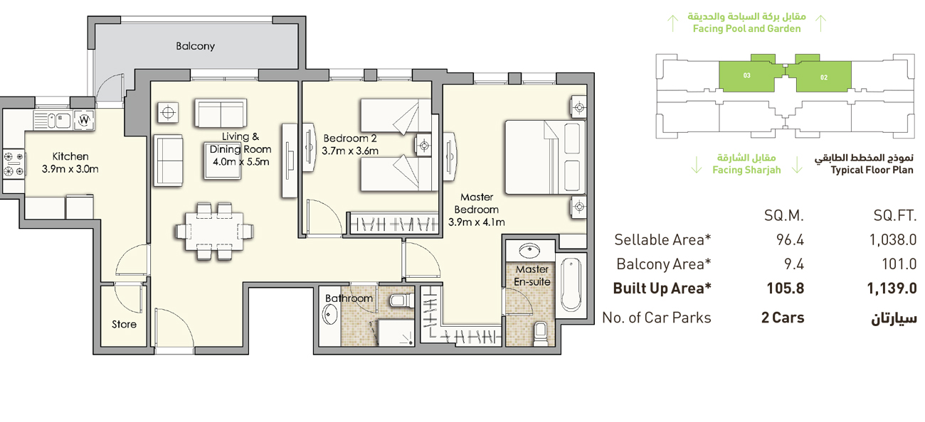 2-Bedroom-Building-A, Size-1,139 sq.ft