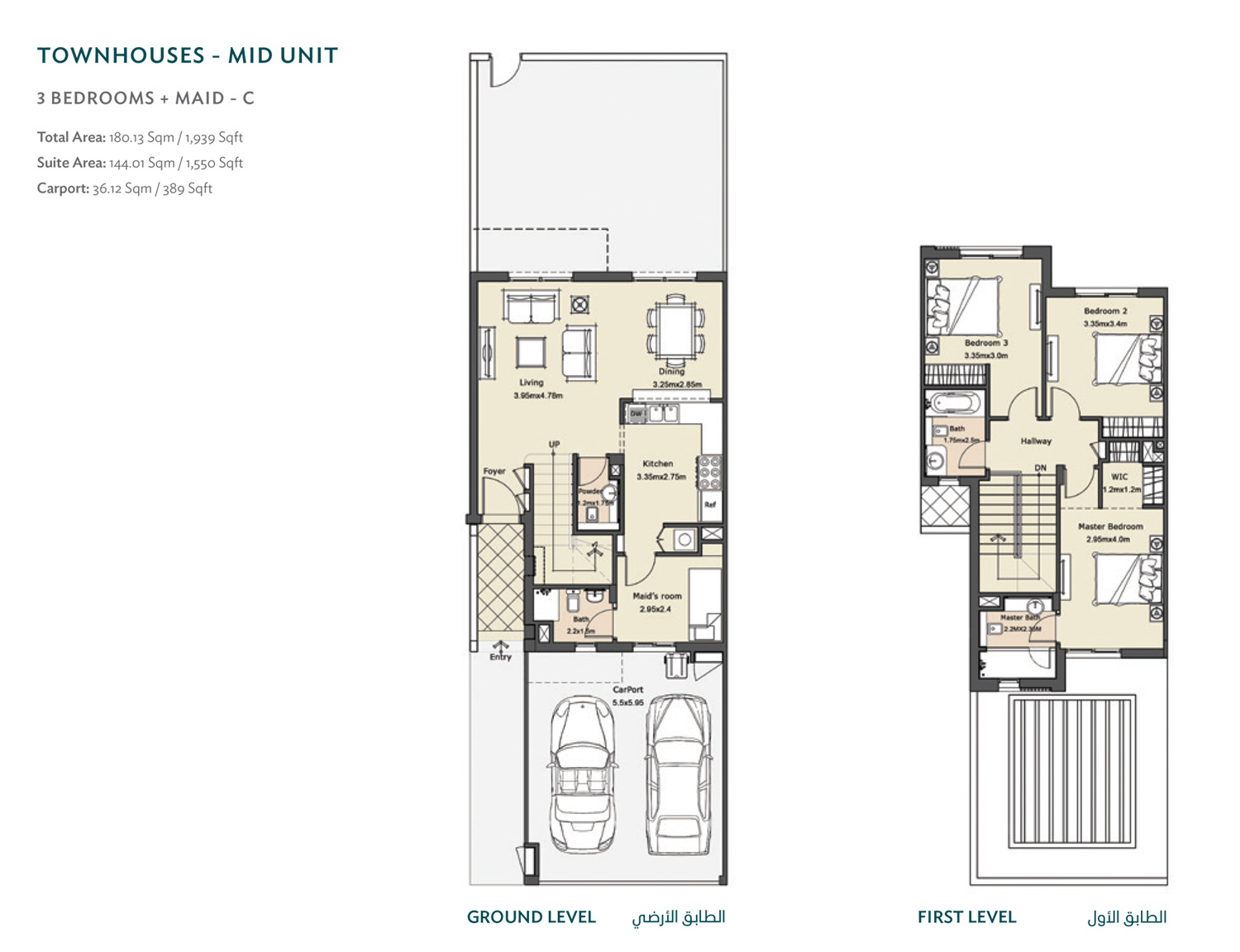 Phase 4 - 3 Bedroom - Maid - C, Size 1939 sqft