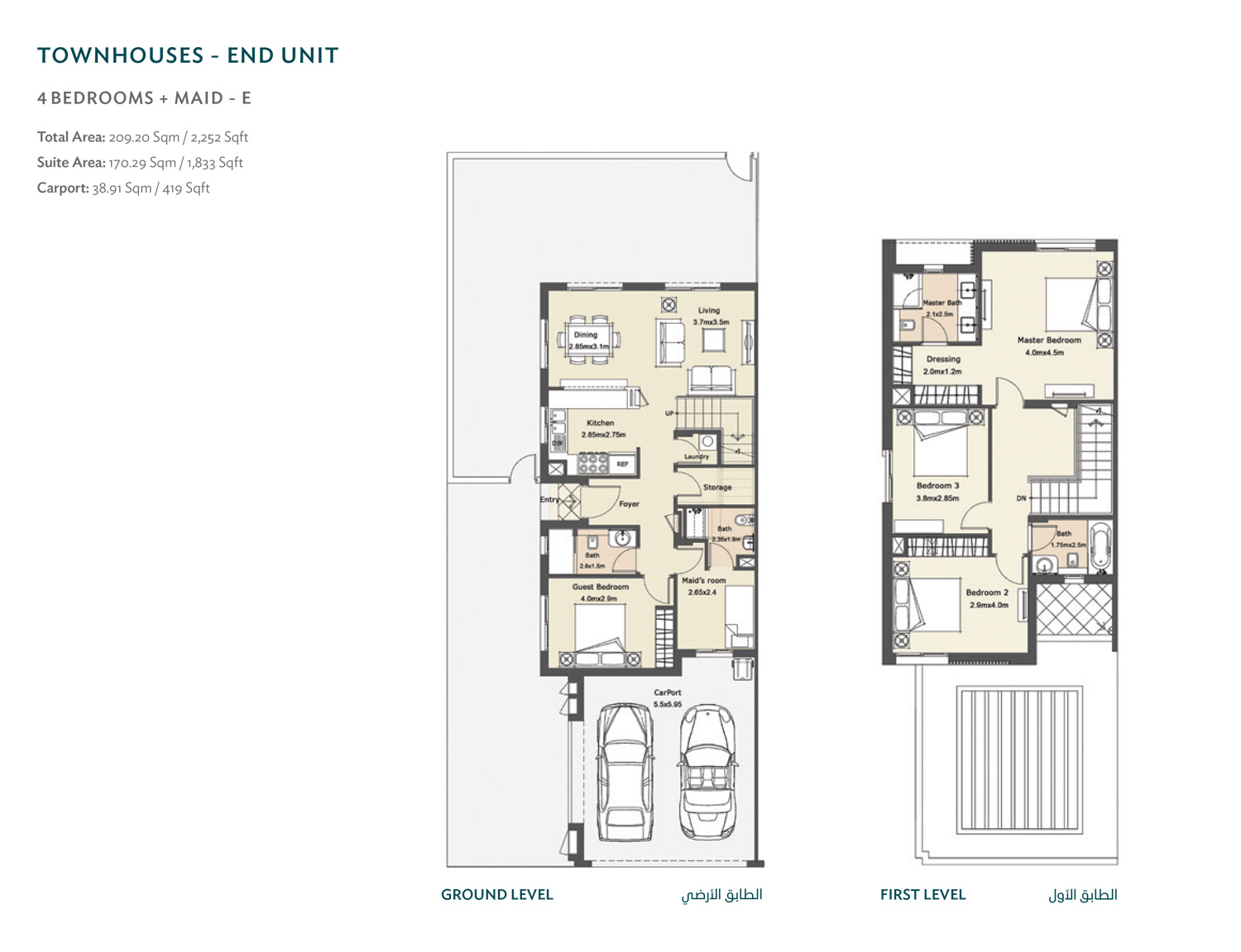 Phase 4 - 4 Bedroom - Maid - E, Size 2252 sqft