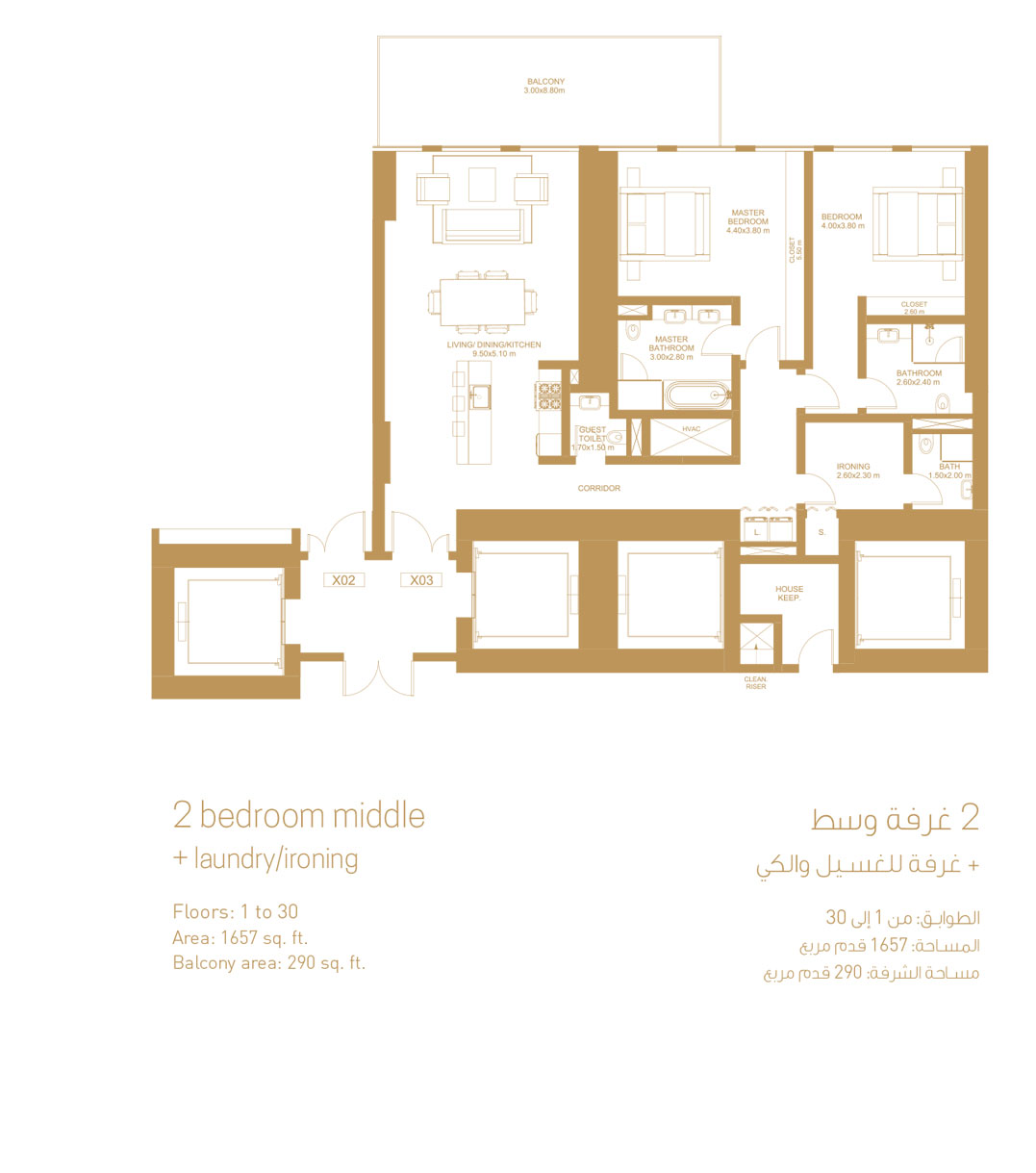 2 BHK Middle