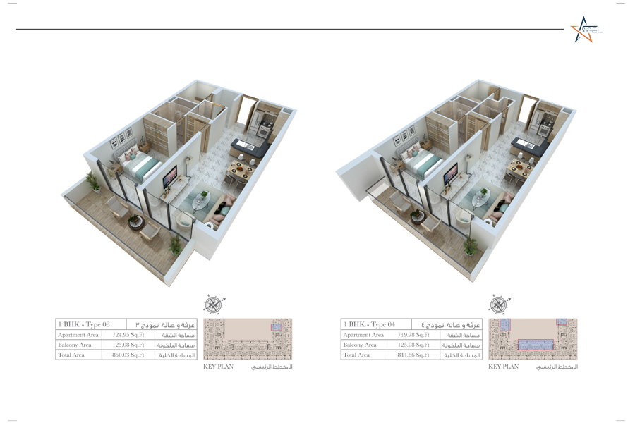 1 Bedroom- Type 03-04, Size 850 Sq Ft