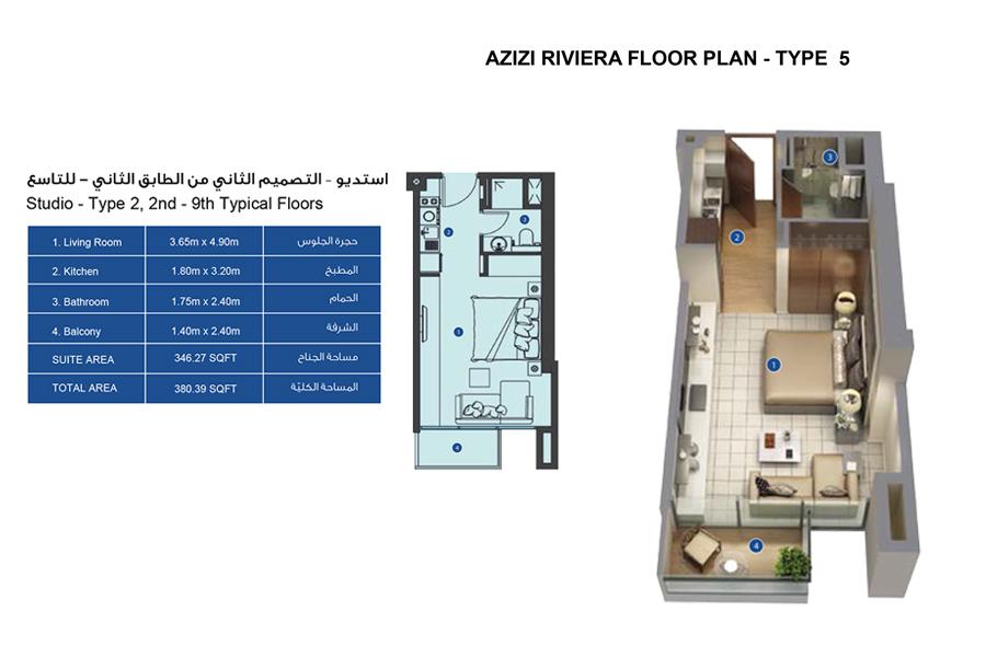 STUDIO Type 2, 2nd to 9th Floor