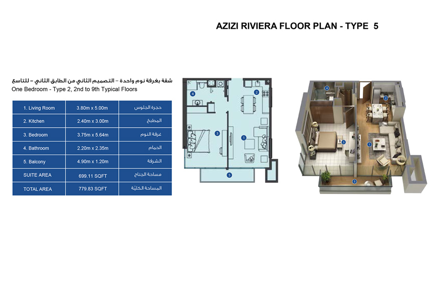 1 Bedroom Type 2, 2nd to 9th Typical Floor